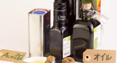 nuestra seleccion aceites gourmet